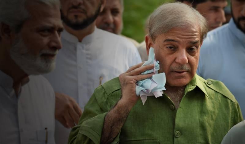 NAB writes letters regarding seizure of Shehbaz Sharif's properties