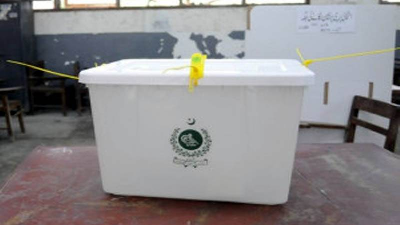 Stage set for historic elections in erstwhile Fata on Saturday