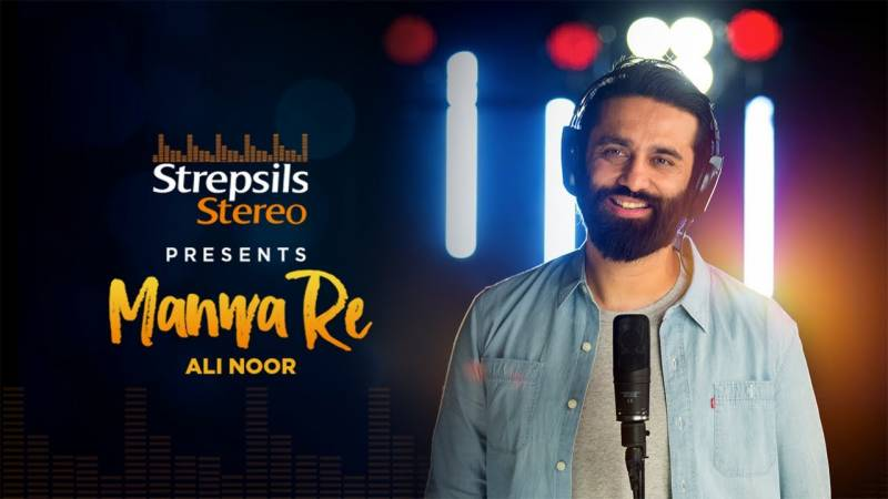 Ali Noor gives fans a pleasant surprise with a capella version of 'Manwa Re'