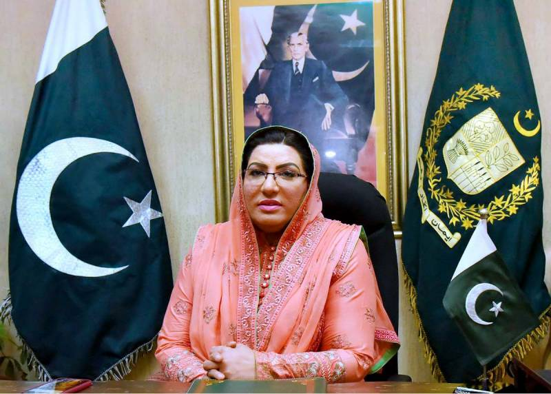 Punjab Forensic Laboratory issued no report on audio, video tape: Firdous