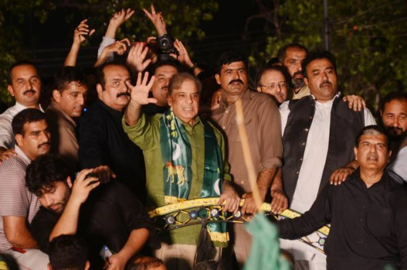 Shehbaz, Kaira among 1,900 booked over Lahore rally