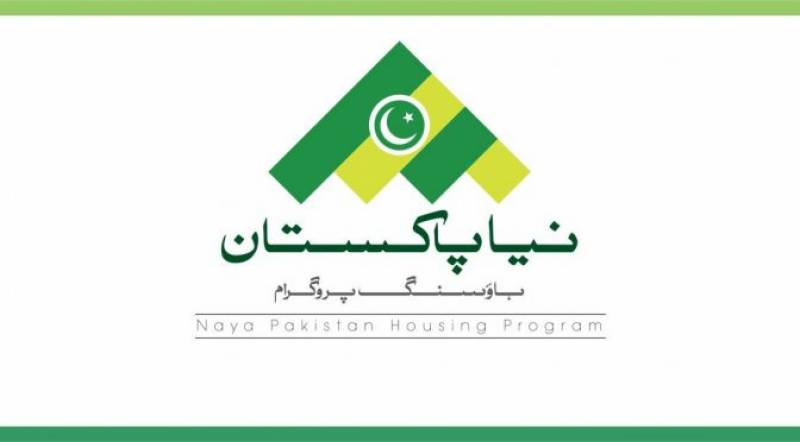NADRA launches 'Naya Pakistan Housing Program' registration process