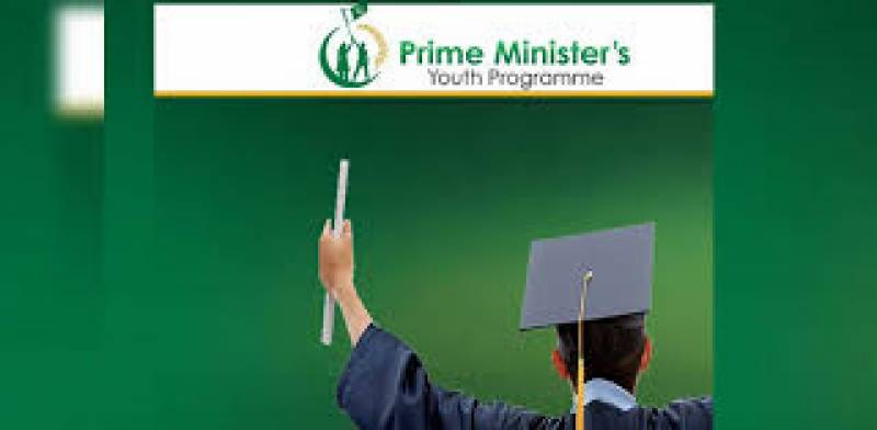 "PMYAP to launch ""PM's Startup Pakistan"" program"