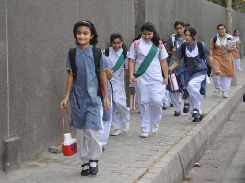 Karachi educational institutes to remain shut on Tuesday