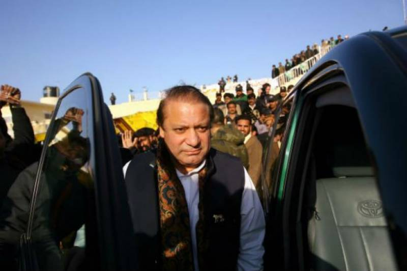 NAB quizzes imprisoned Nawaz for Pakpattan land allotment