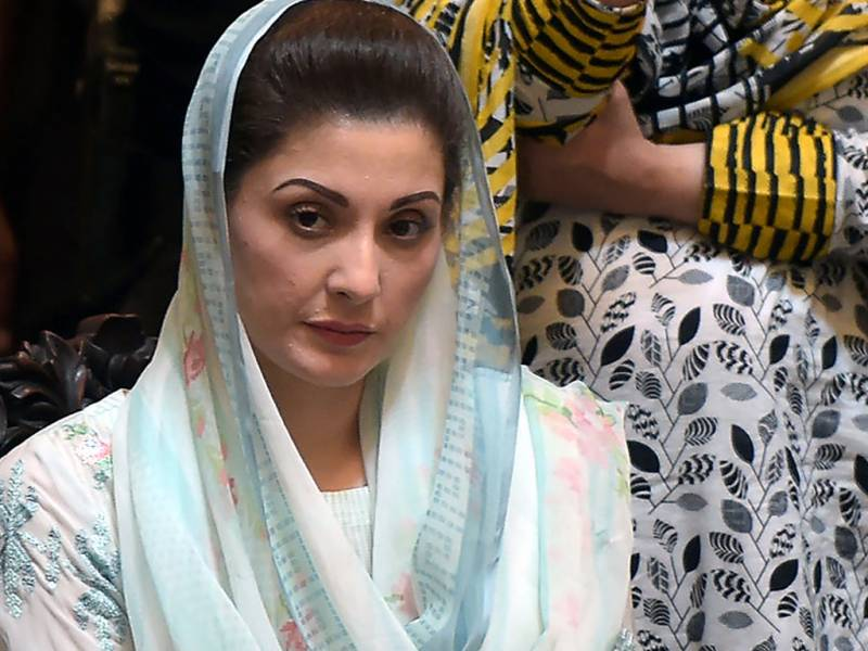 Maryam Nawaz appears before NAB team