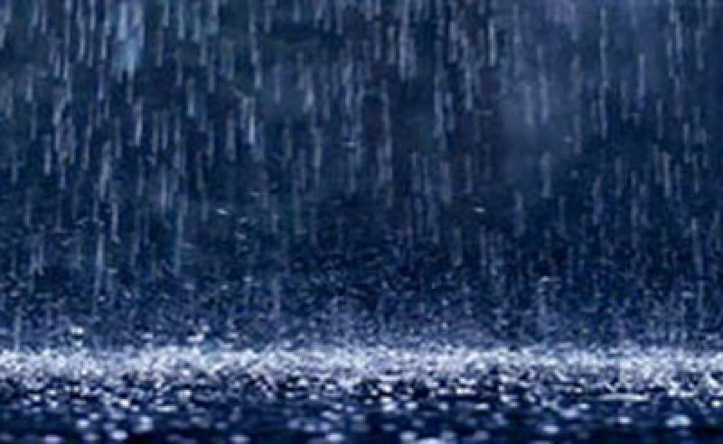 Met office forecasts new spell of monsoon rains from today