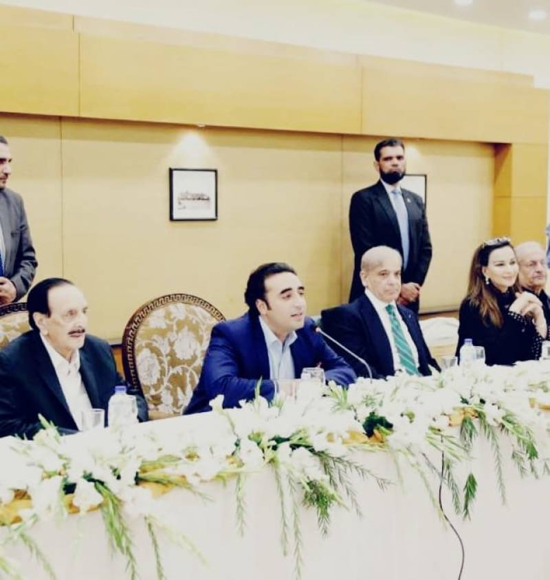 Over 50 senators attend Bilawal's lunch as opposition gears up to oust Sanjrani