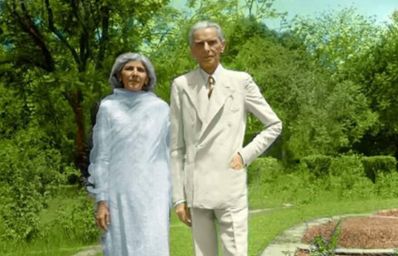 Pakistan celebrates Mohtarma Fatima Jinnah's 126th birthday