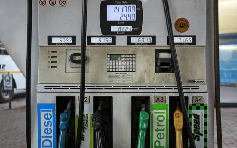 Petrol price hiked by Rs5.15 per litre