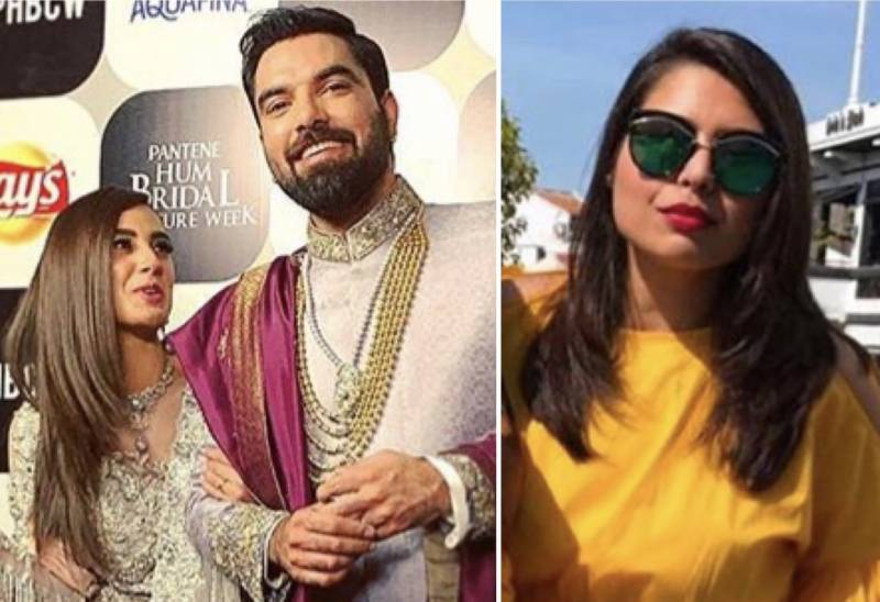 Sister shares love for Iqra Aziz and fiancé Yasir Hussain in heartwarming post