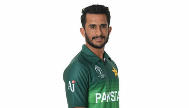 Pakistan cricketer Hasan Ali to marry Indian girl this month