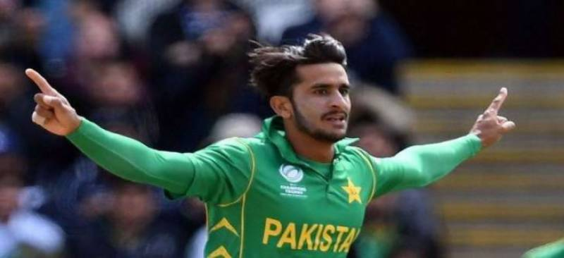 Hassan Ali reveals date of marriage with Indian girl Shamia Arzoo