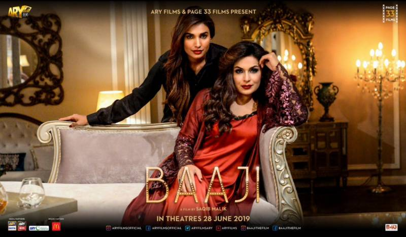 Baaji bags two awards at Canadian film festival