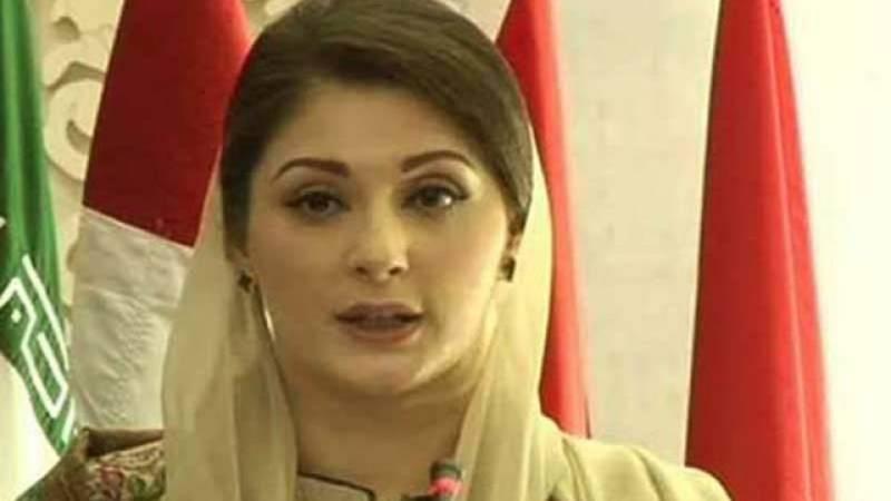 NAB detains Maryam Nawaz Sharif from Kot Lakhpat Jail