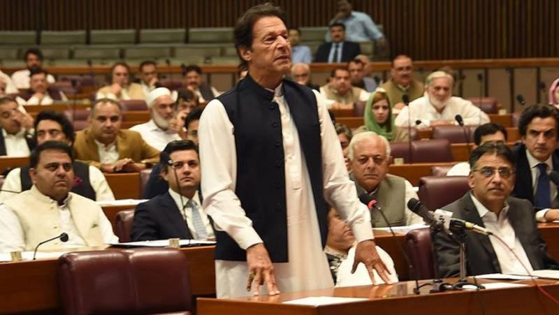 PM Imran anticipates genocide in Kashmir, awaits response of int'l community against fascism