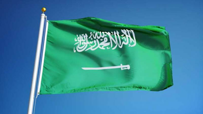 Saudi Arabia expresses concerns over latest situation in Occupied Kashmir
