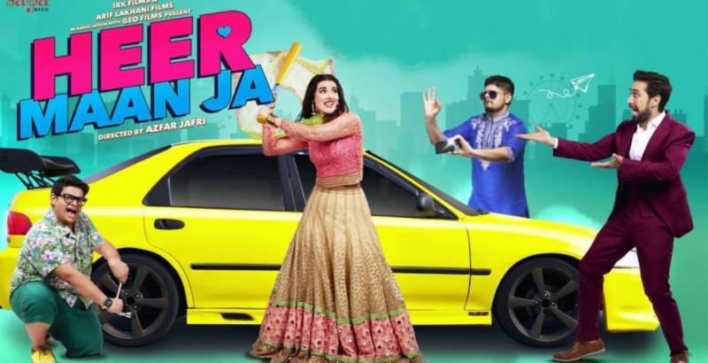 'Heer Maan Ja' to be internationally released on Eid-ul-Azha