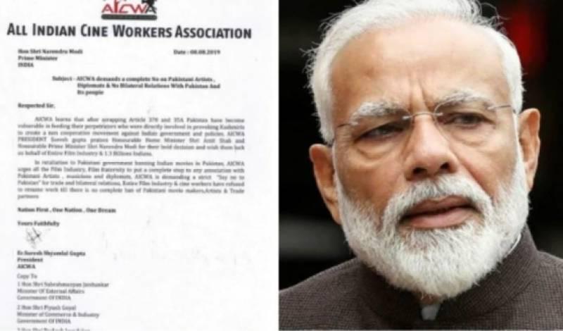 Modi urged to ban Pakistani artists in India