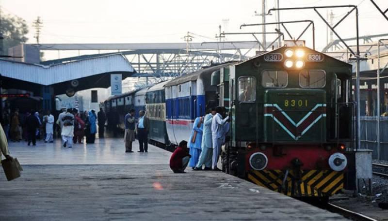 Pakistan Railways announces 50% discount in fares for Eidul Azha