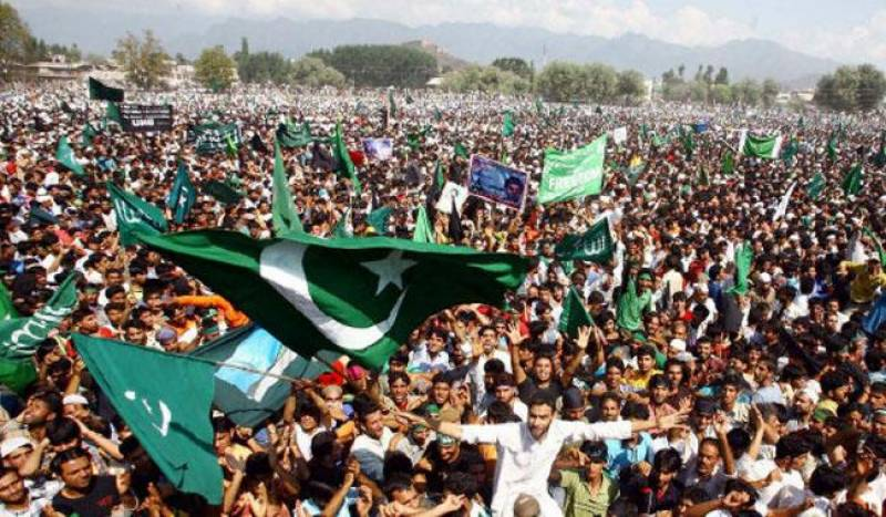 Kashmiris and Pakistanis are one, President Alvi says in Independence Day message