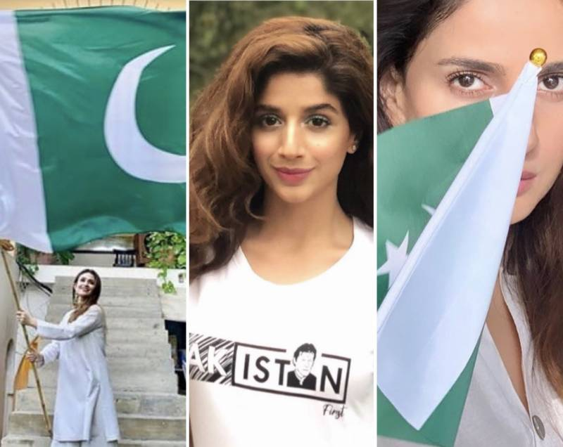 Celebrities share Independence Day wishes as Pakistan turns 73