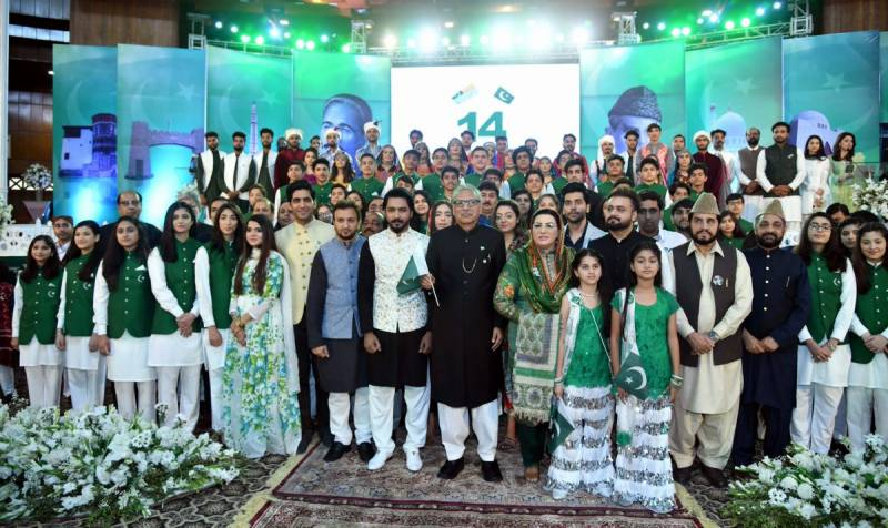 Independence Day: President Alvi confirms Pakistan civil awards for 116 individuals