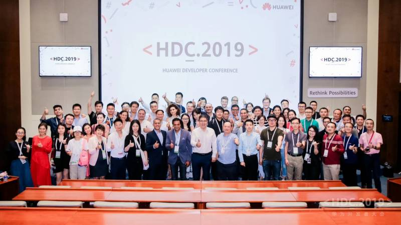 Huawei announces developer engagement program 'Shining-Star' at global conference 2019