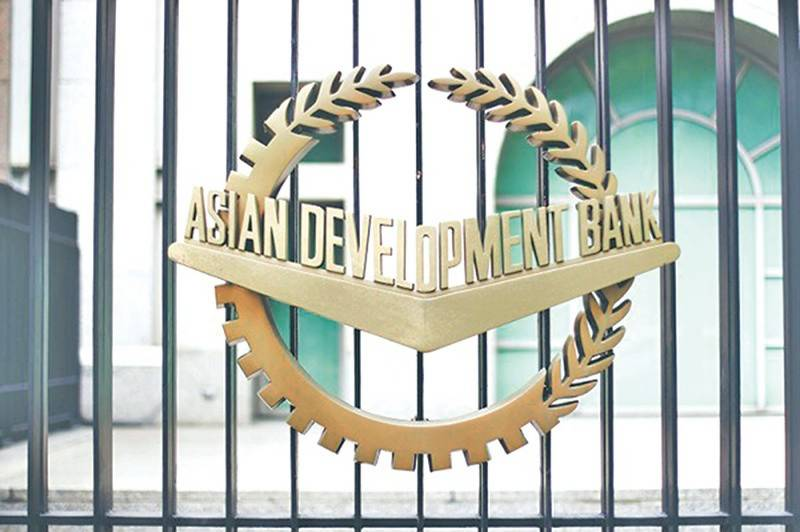 ADB approvees $25 mln loan to expand women's access to credit in Pakistan