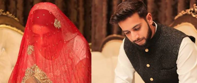 Imad Wasim ties the knot with Sannia Ashfaq
