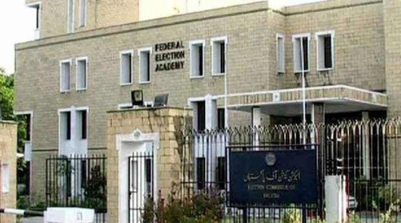 CEC inaugurates new Federal Election Academy building