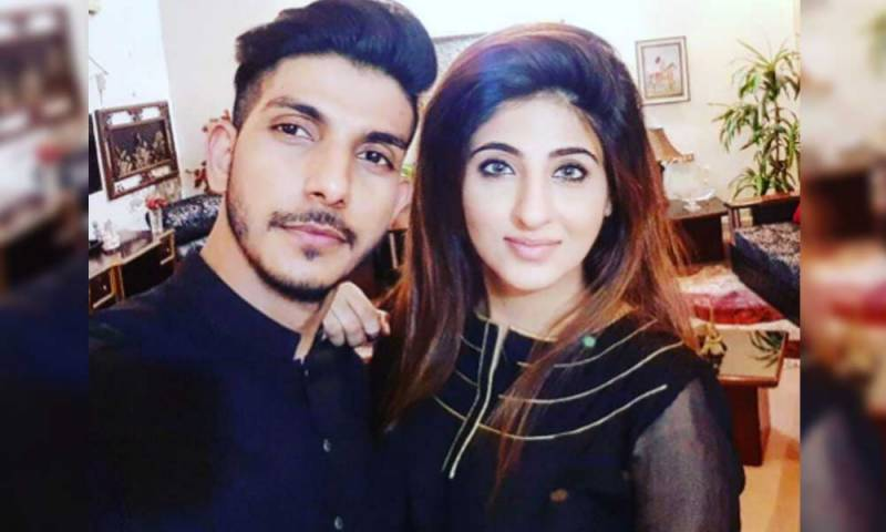 Is Mohsin Abbas Haider going to marry Nazish Jahangir?