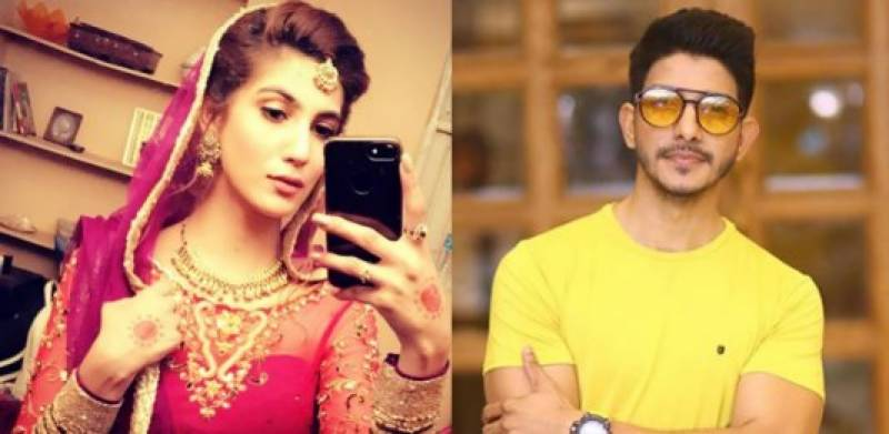 Nazish Jahangir reacts to marriage rumours