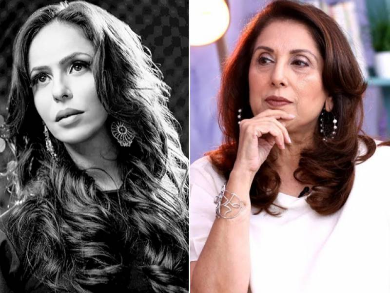 ZQ lashes out at Samina Peerzada for asking inappropriate questions