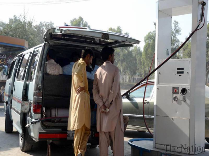 CNG price reduced by Rs 4.40 per liter
