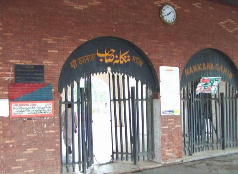 'Nankana Railway Station to be named after Baba Guru Nanak'