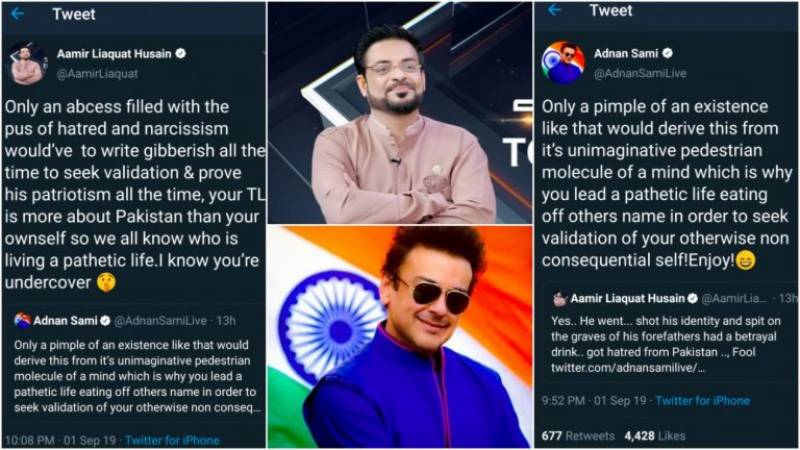 Aamir Liaquat, Adnan Sami get into Twitter spat over Abhinandan