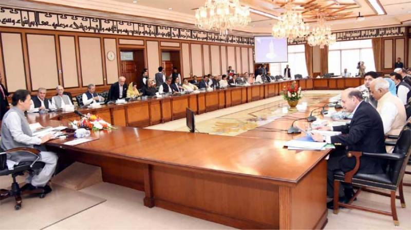 Federal cabinet discusses eight-point agenda including situation in Occupied Kashmir today