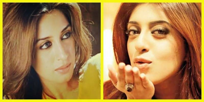 Iman Ali, Rahma Ali request fans to pray for Abid Ali