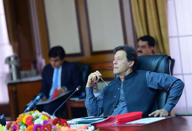PM Imran orders withdrawal of GIDC waiver ordinance