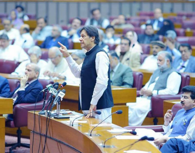 27 ministries issued red letter as PM Office sets deadline for task completion
