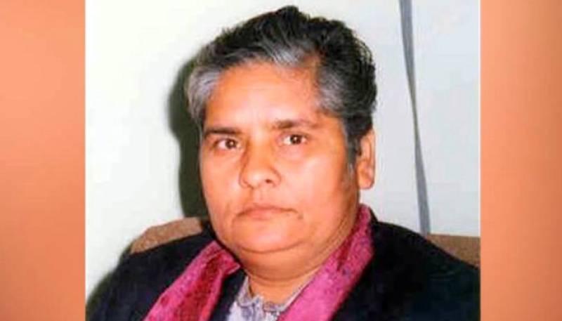 Former PML-Q lawmaker found dead in Lahore