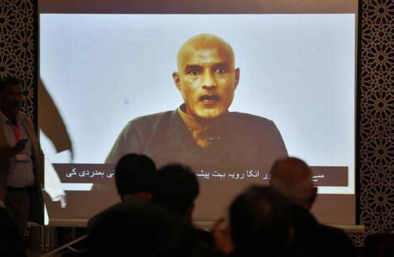 Pakistan gave counselor access to Kulbhushan on its own terms: DG ISPR