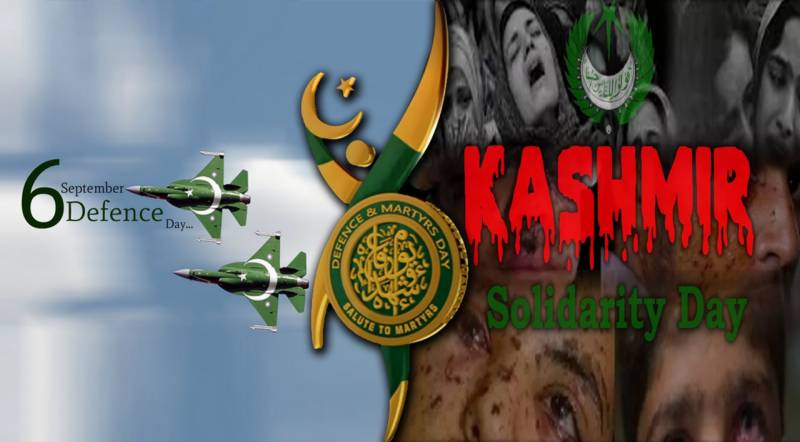 Pakistan to commemorate Defence Day as Kashmir Solidarity Day on Friday