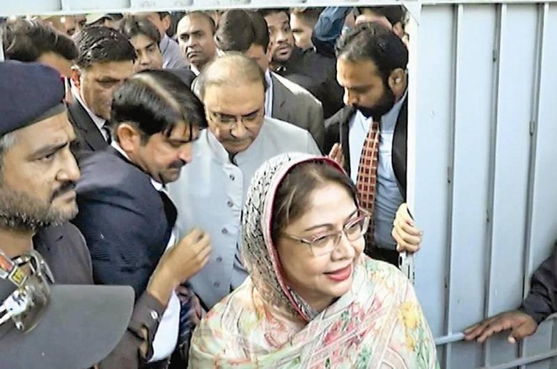 Zardari, Faryal Talpur's judicial remand extended for 14 days