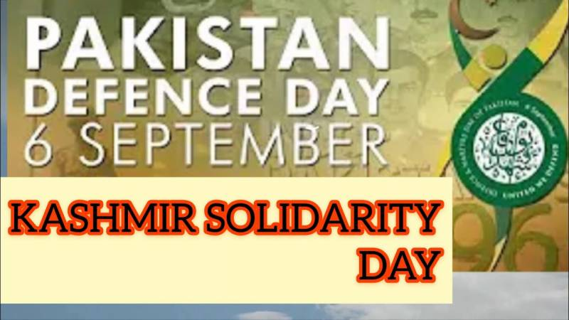 Nation observes Defence & Martyrs Day, Kashmir Solidarity Day today