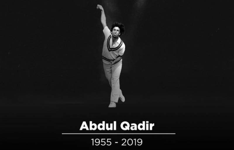 PCB pays tribute to late legend Abdul Qadir