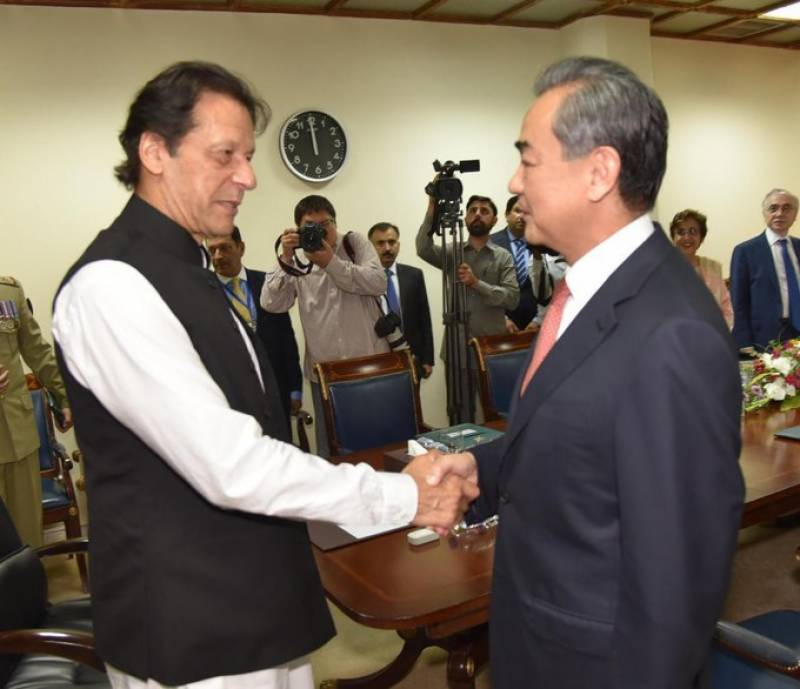 China opposes India's unilateral action in Occupied Kashmir