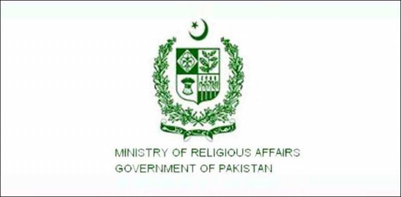 Ministry seeks scholarship applications from minority students