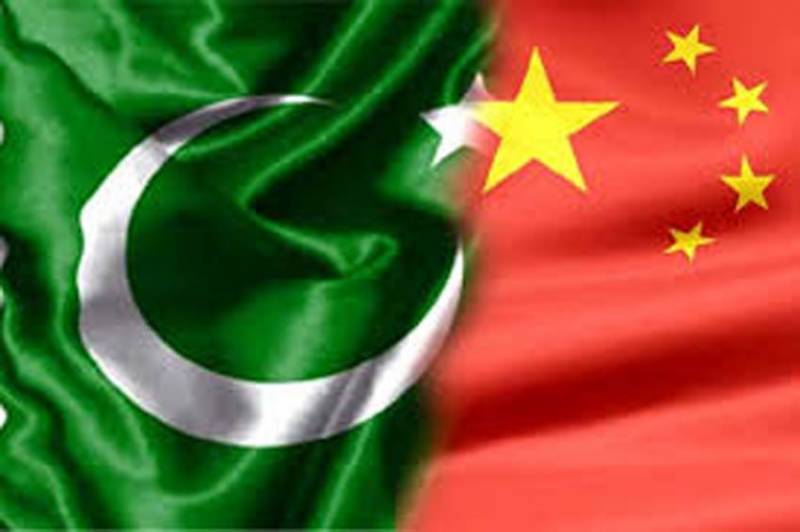 Pakistan, China, agree to strengthen cooperation on Afghan issue
